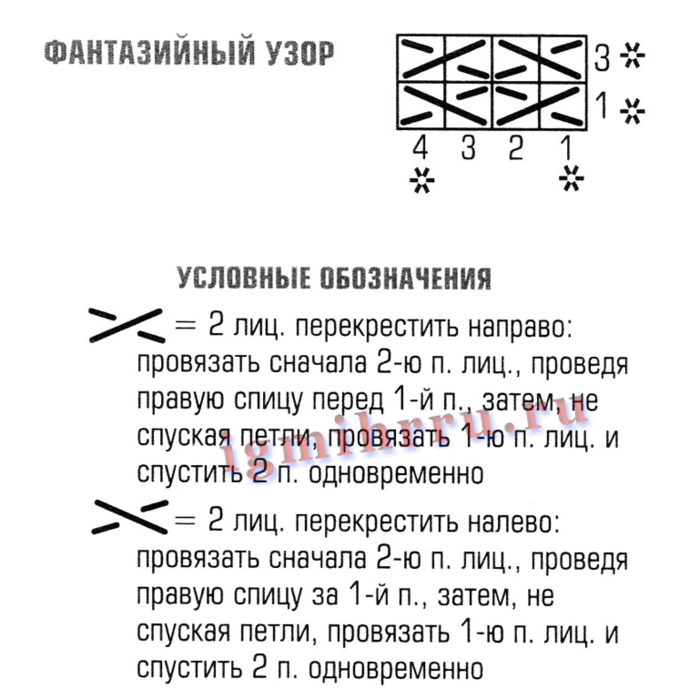 6018114_korotkii_teplii_jaket3 (700x699, 271Kb)