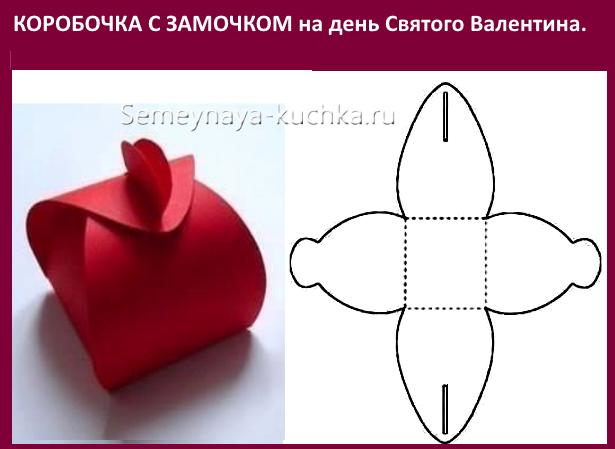 6226115_korobkisserdcem28 (615x449, 164Kb)