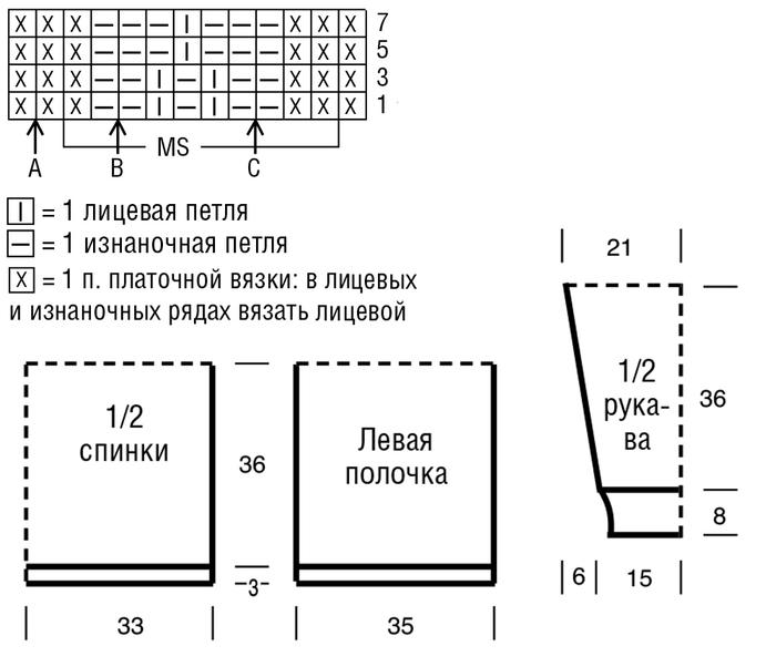 6226115_1969_2 (700x602, 96Kb)