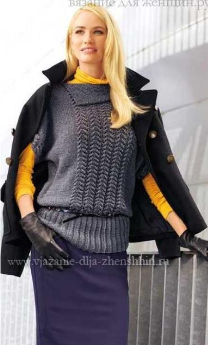 Элегантный женский пуловер