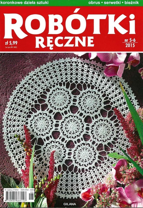 Robotki Reczne №5-6 2015.