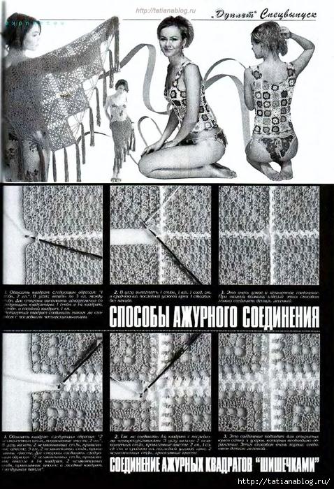 p0119 copy (478x700, 353Kb)