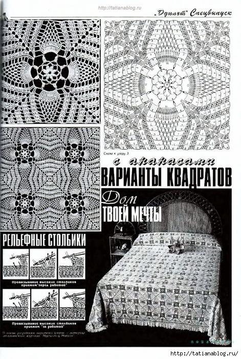 p0135 copy (471x700, 396Kb)