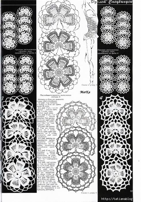 Дуплет журнал по вязанию ленточное кружево 96