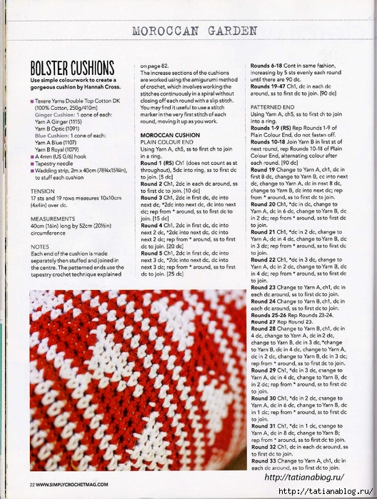 Simply Crochet 2014-21.page17 copy (528x700, 368Kb)