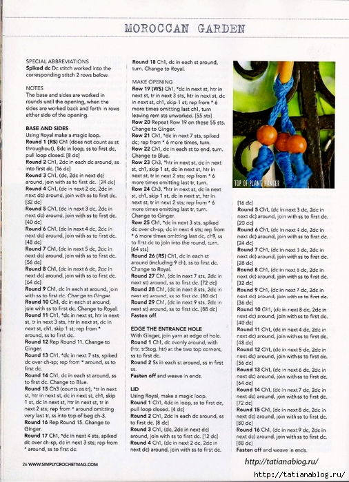 Simply Crochet 2014-21.page21 copy (506x700, 360Kb)