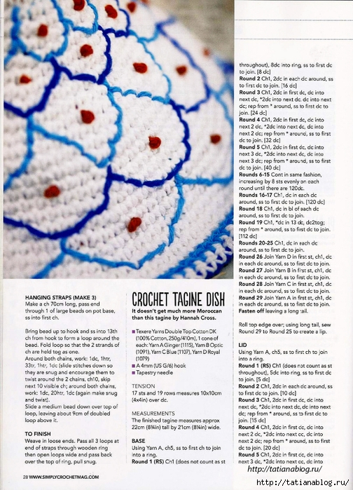 Simply Crochet 2014-21.page23 copy (504x700, 340Kb)