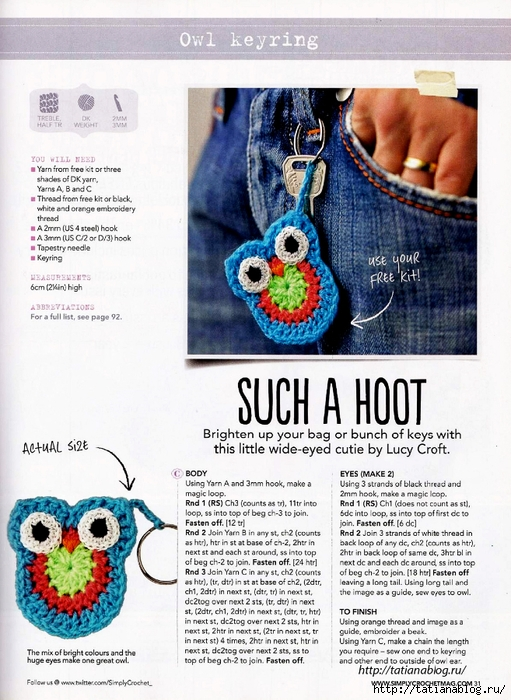 Simply Crochet 2014-21.page25 copy (511x700, 311Kb)