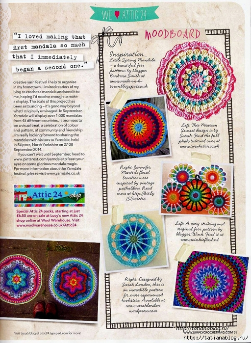 Simply Crochet 2014-21.page27 copy (512x700, 422Kb)