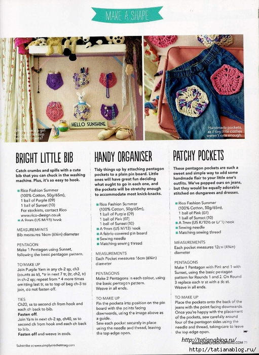 Simply Crochet 2014-21.page57 copy (511x700, 333Kb)