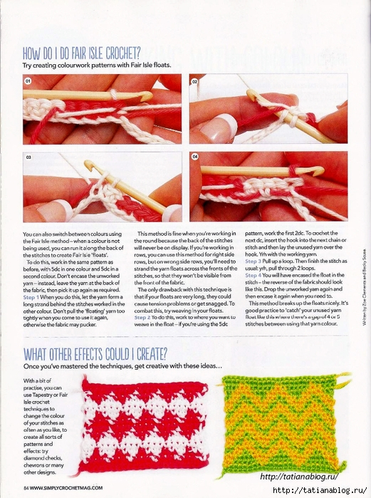 Simply Crochet 2014-21.page70 copy (521x700, 342Kb)