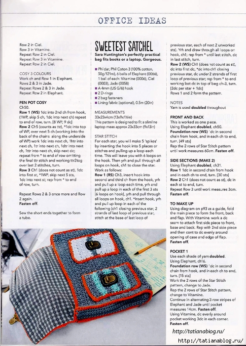 Simply Crochet 2014-22.page20 copy (499x700, 352Kb)