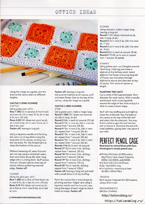 Simply Crochet 2014-22.page22 copy (496x700, 342Kb)