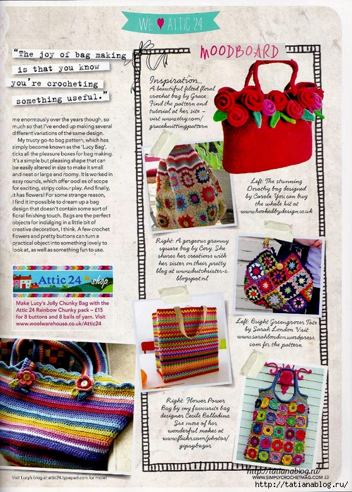 Simply Crochet 2014-22.page26 copy (500x700, 398Kb)