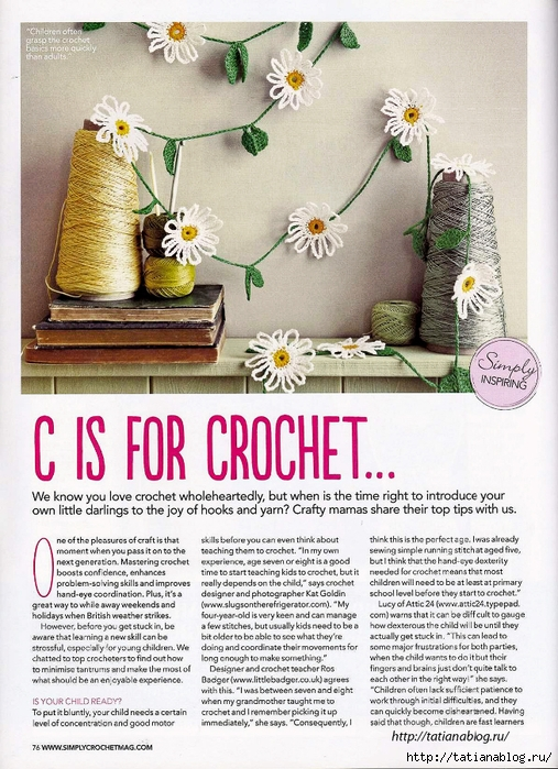 Simply Crochet 2014-22.page60 copy (507x700, 348Kb)