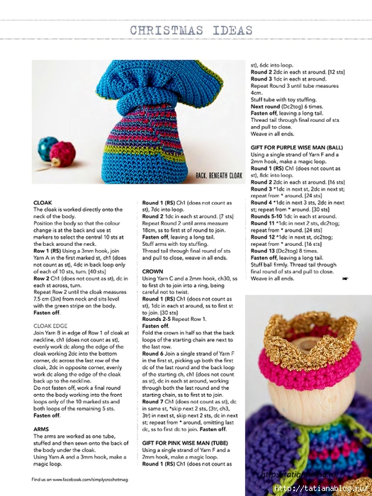 Simply Crochet 2014-25.page025 copy (525x700, 280Kb)