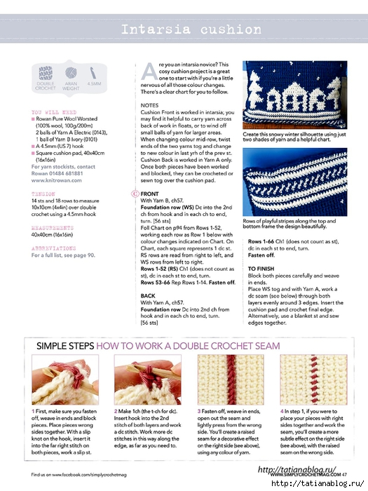 Simply Crochet 2014-25.page047 copy (525x700, 260Kb)