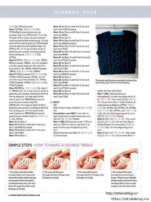 Simply Crochet 2014-25.page060 copy (525x700, 277Kb)