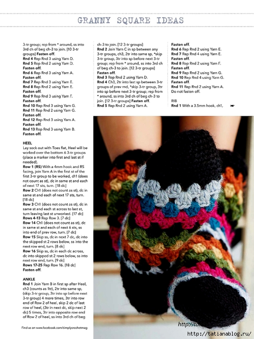 Simply Crochet 2014-26.page025 copy (525x700, 259Kb)