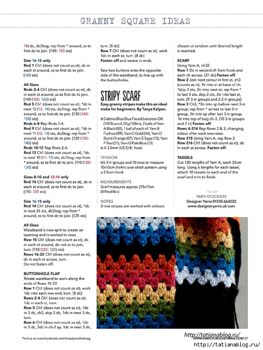 Simply Crochet 2014-26.page027 copy (525x700, 266Kb)