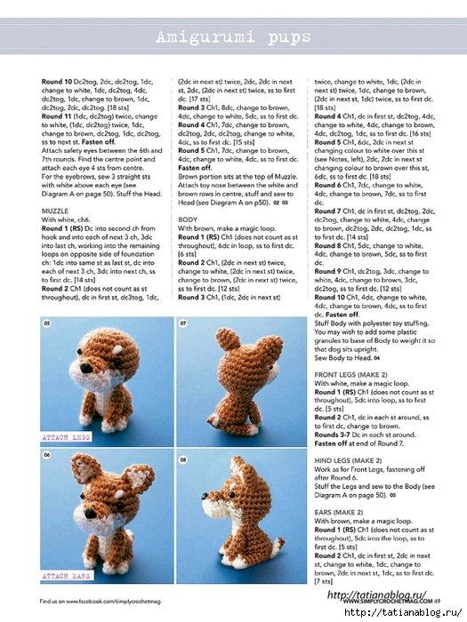 Simply Crochet 2014-26.page049 copy (525x700, 272Kb)