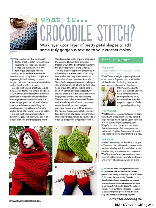 Simply Crochet 2014-26.page062 copy (525x700, 294Kb)