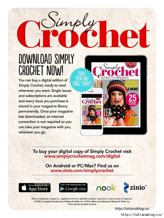 Simply Crochet 2014-26.page094 copy (525x700, 312Kb)