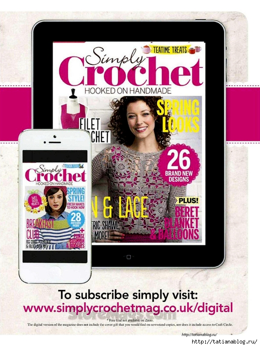 Simply Crochet 2015-29.page045 copy (525x700, 296Kb)