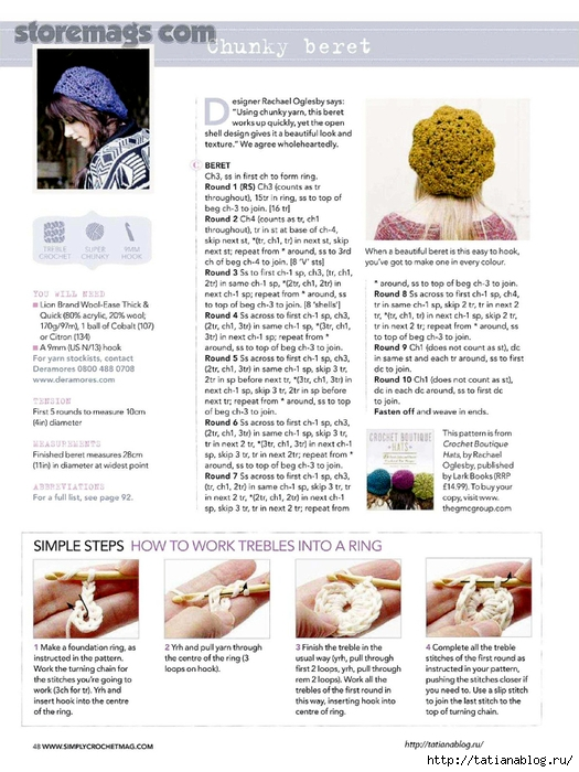 Simply Crochet 2015-29.page048 copy (525x700, 263Kb)