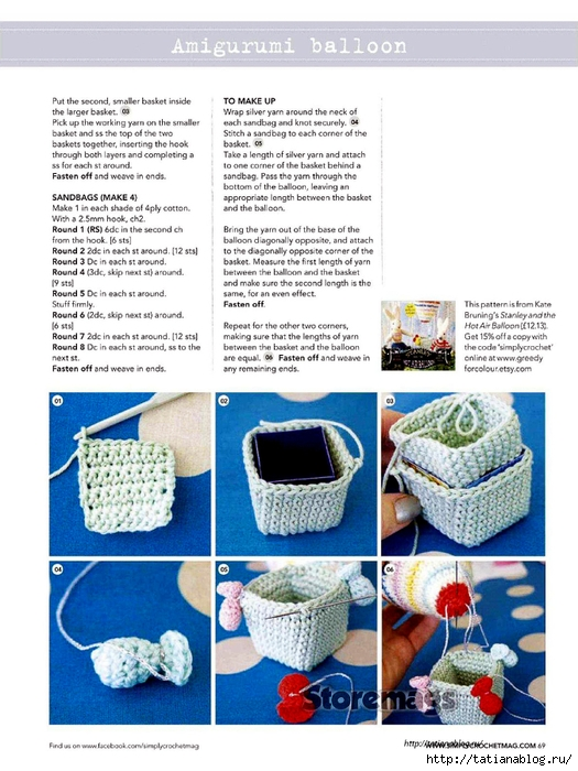 Simply Crochet 2015-29.page069 copy (525x700, 275Kb)