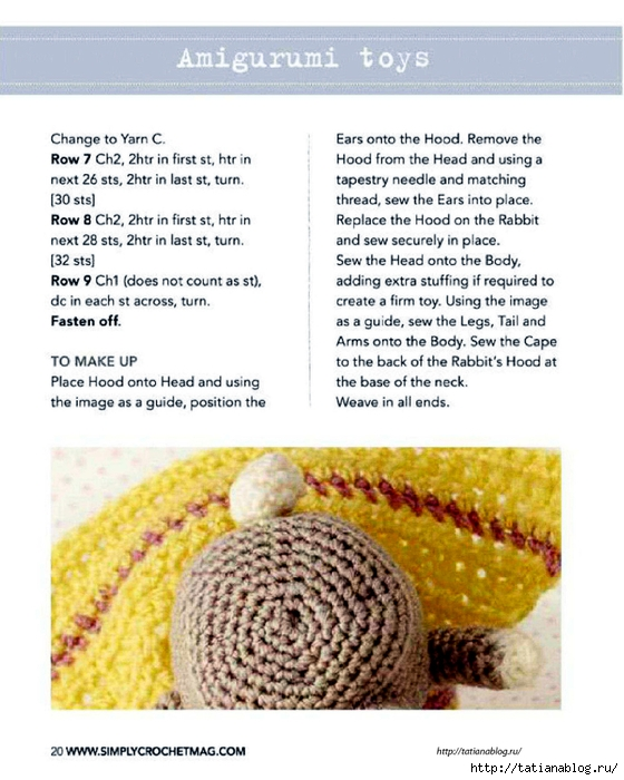 Simply Crochet 2015-29.page122 copy (560x700, 270Kb)