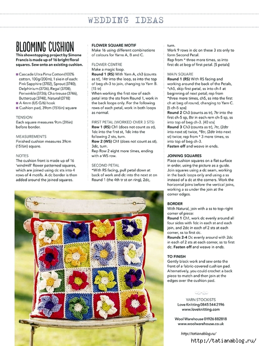 Simply Crochet 2015-32.page028 copy (525x700, 298Kb)