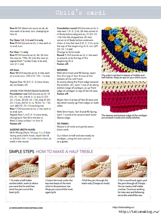 Simply Crochet 2015-32.page068 copy (525x700, 261Kb)