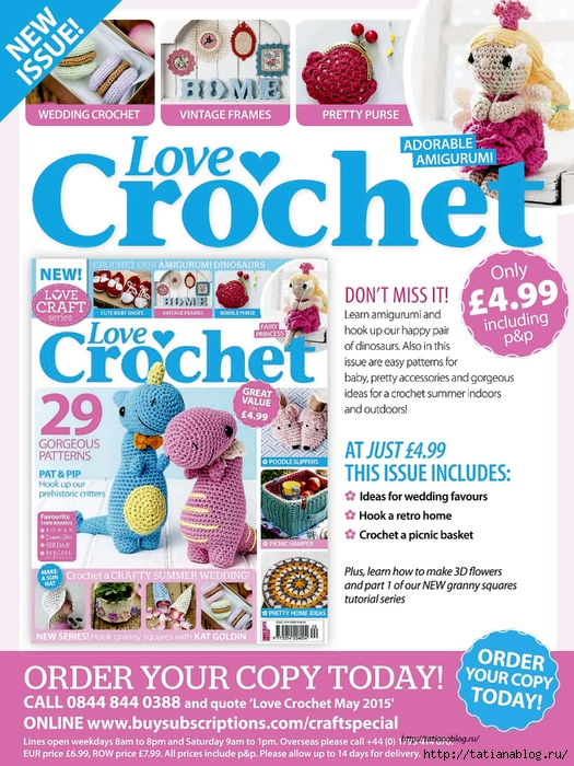 Simply Crochet 2015-32.page094 copy (525x700, 363Kb)