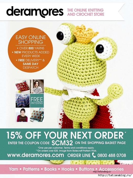 Simply Crochet 2015-32.page100 copy (525x700, 312Kb)