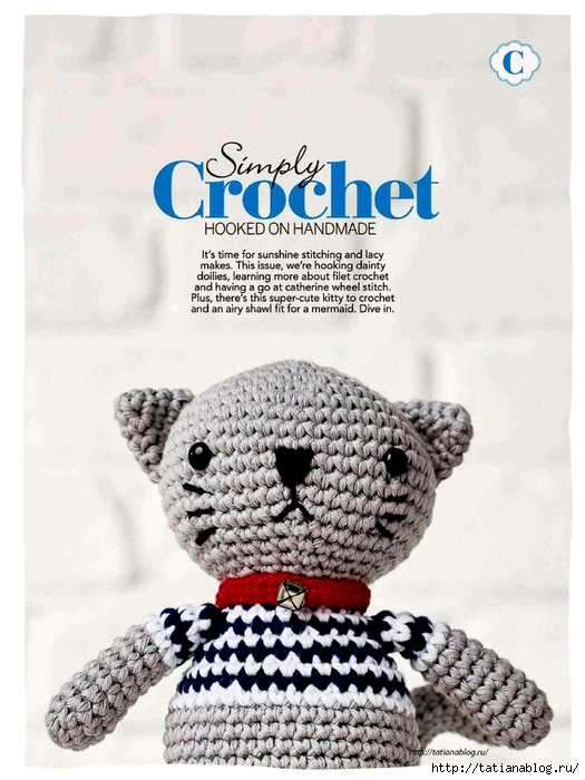 Simply Crochet 2015-33.page003 copy (525x700, 270Kb)