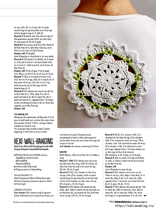 Simply Crochet 2015-33.page025 copy (525x700, 305Kb)