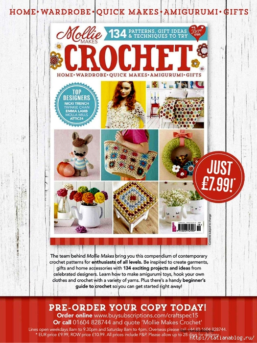 Simply Crochet 2015-33.page038 copy (525x700, 381Kb)