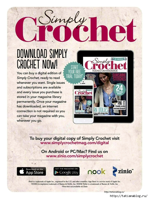 Simply Crochet 2015-33.page067 copy (525x700, 325Kb)