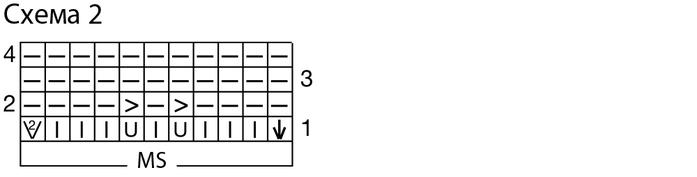 6226115_0c87f4cf8a261db2856b68d841d06bf1 (700x177, 23Kb)