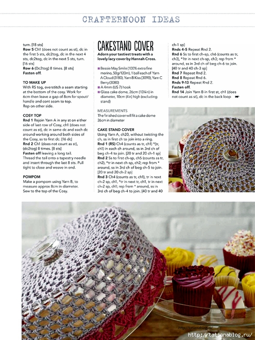 Simply Crochet 2015-27.page025 copy (525x700, 317Kb)