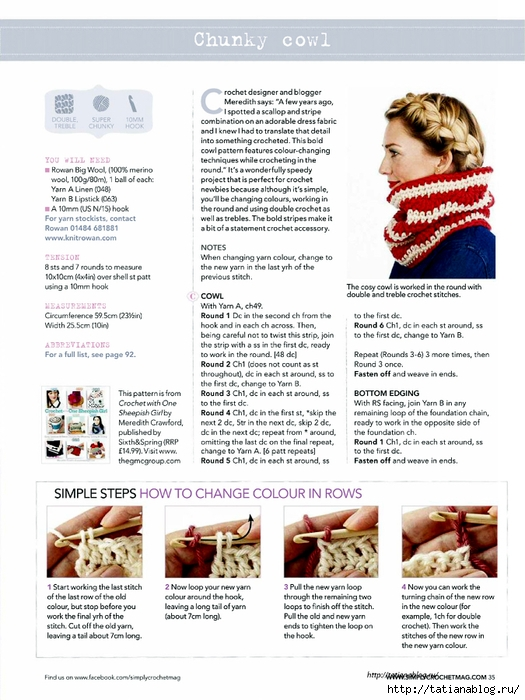 Simply Crochet 2015-27.page035 copy (525x700, 268Kb)