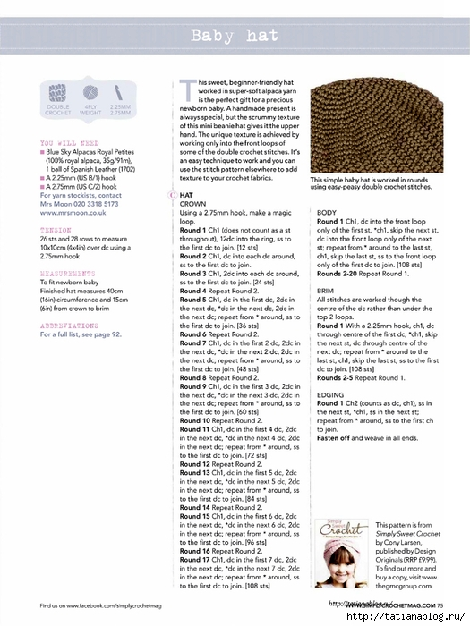 Simply Crochet 2015-27.page075 copy (525x700, 233Kb)