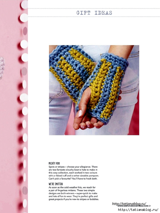 Simply Crochet 2015-37.page021 copy (525x700, 187Kb)