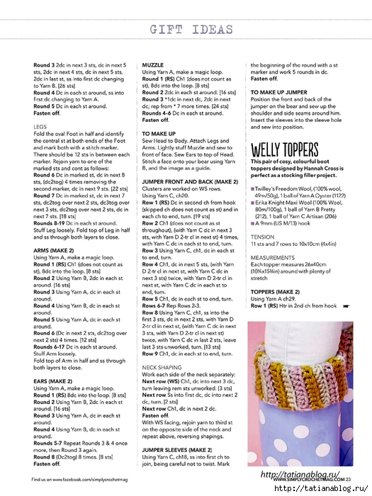 Simply Crochet 2015-37.page023 copy (525x700, 266Kb)