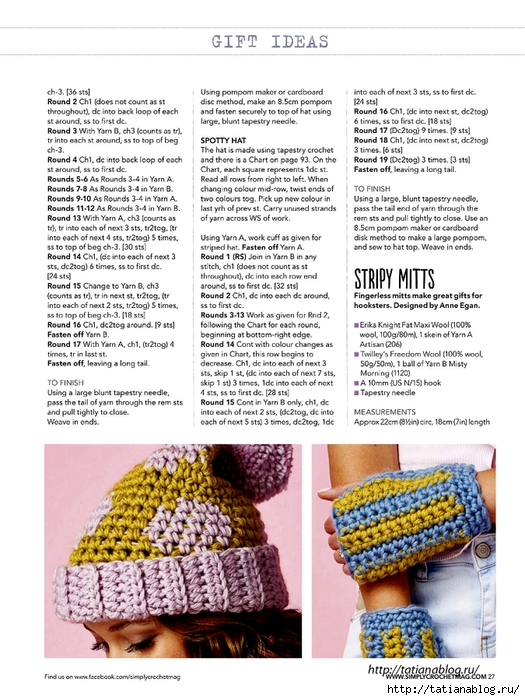 Simply Crochet 2015-37.page027 copy (525x700, 296Kb)
