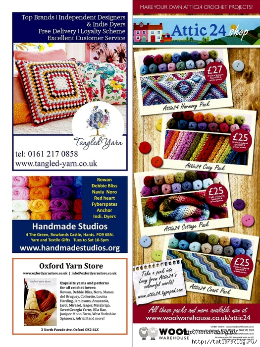 Simply Crochet 2015-37.page053 copy (525x700, 422Kb)