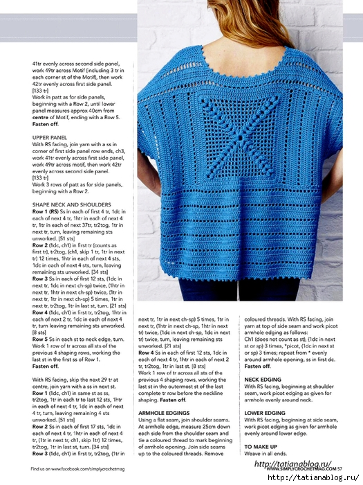 Simply Crochet 2015-37.page057 copy (525x700, 330Kb)