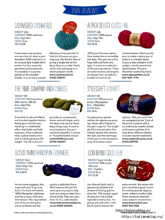 Simply Crochet 2015-37.page079 copy (525x700, 272Kb)