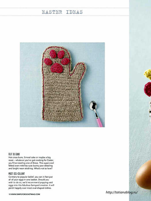 Simply Crochet 2015-28.page018 copy (525x700, 239Kb)